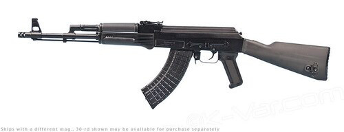 Arsenal BulgarianAK-47Rifle 7.62X39 Black 5rd