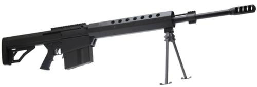 Serbu BFG-50A 50BMG Semi-Auto Rifle with Bipod and Scope Rail, 10 Rd Mag, Hard Case