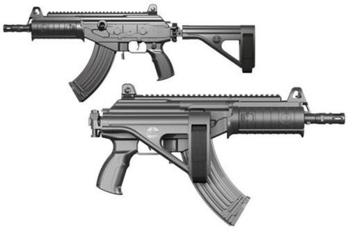"IWI Galil Ace Pistol 7.62x51mm, 11.8"" Barrel, Folding Stabilizing Brace, 20rd Mag"