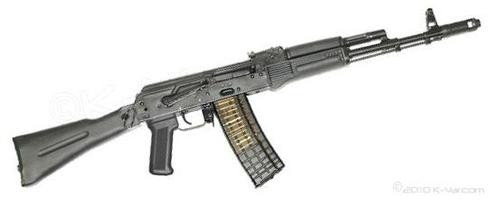 Arsenal SLR-106F AK74, 5.56 NATO, Stamped Receiver, 5 Rnd Mag