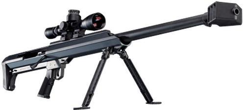 "Barrett 99 50BMG 29"" Fluted Barrel with Leupold Scope & Barrett Rings"