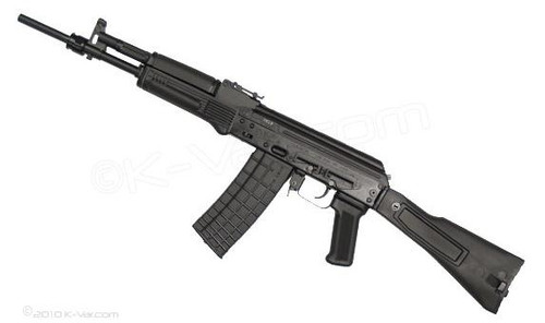 Arsenal SLR-106CR 5.56 NATO/223 AK74 Rifle, 2 Stage Trigger, Left-side Folding Warsaw Pact Buttstock, 5 Rnd Mag