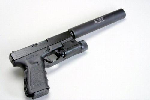 AAC Evolution 45 Suppressor