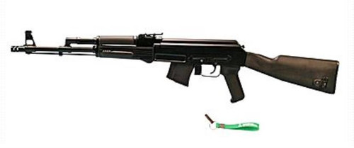 """Arsenal SAM-7R 7.62X39, 16"""" Hammer Forged Barrel, Black Finish, Black Poly Grip, 10rd, California Approved Bullet Button"""