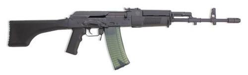 "Inter Ordnance Polish Archer 5.56x45 16"" Barrel, Fixed Stock, 30 Rd Mag"