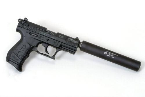 AAC Pilot .22 Suppressor