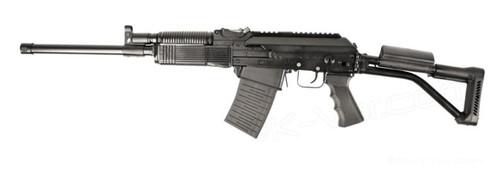 "Vepr 12 Ga Semi-Auto Shotgun, 5rd, Fixed Stock, 19"", 3"" Chamber, USED"