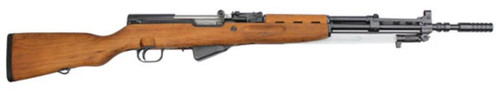 Yugoslavian SKS Rifle, Launcher Very Good to Excellent Condition - 7.62x39 - C&R Eligible