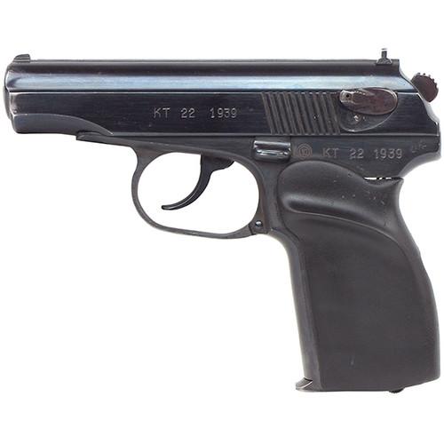 Bulgarian Makarov Pistol 9x18 Blued, Poly Grip, 8 Rd Mag, Good Condition