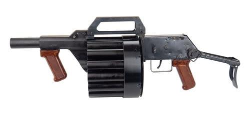 Polish RGA86 26.5mm 15 Shot Rotary Launcher- Folding Stock- NO FFL Transfer Needed: Ships as a NON- GUN!