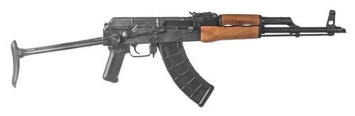"F.A. Cugir Arms Romanian Under Folder AK-47, 762X39, 16.25"", Wood Grip, Metal Folding Stock, 1 Mag, 30Rd Mag"