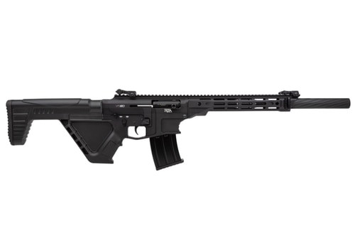 "Rock Island Armory VR80 State Compliant 12 Ga, 20"" Barrel, Black, MRB Fixed 5rd Mag"