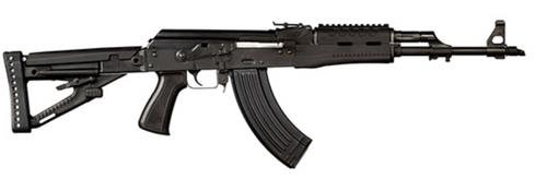 "Zastava ZPAPM70 7.62x39, Stamped Receiver, 16"" Barrel, Black, 30rd"