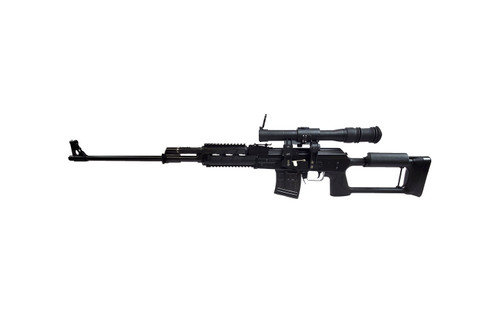 "Zastava M91 Sniper Rifle 7.62x54R 24"" Barrel, POSP 4x24 Scope W/Mount, 10rd Mag"