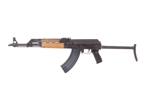 Zastava Yugo M70 AK-47 7.62x39mm, Underfolder, Surplus Excellent Condition