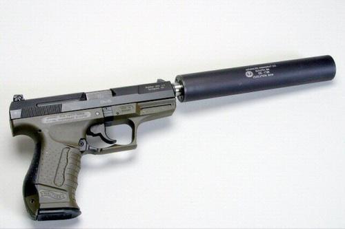 AAC Evolution 40 Suppressor