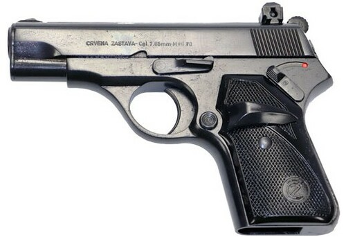 "Zastava M70 .32 ACP, Arsenal Refurbished Military/Police Surplus, 3.5"" Barrel, Black, 8rd"