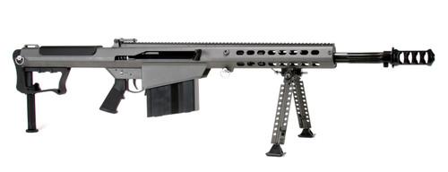 "Barrett M107A1 50 BMG, 20"" Barrel, Gray Cerakote Finish, Synthetic Stock, Front/Rear Flip Sights, 10Rd, 1 Magazine, Bipod, Pelican Hard Case"