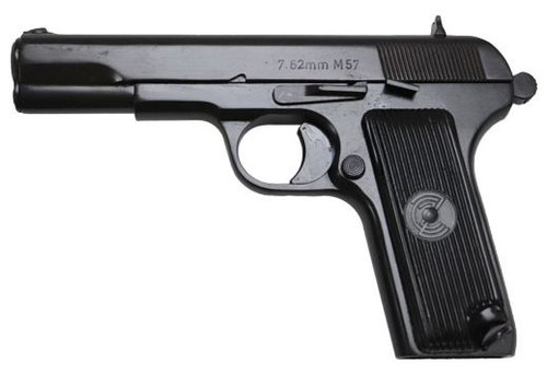 "Zastava M57 7.62 Tokarev, 4.5"" Barrel, Refurbished, Used, Blued Finish, 9rd Mag, VBery Good Condition"