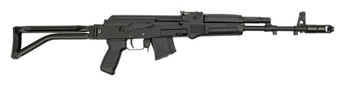 "Arsenal AK47 SAM7SF 7.62x39mm, 16"" Barrel, Milled Receiver, Folder, Black, 5 rd Mag"