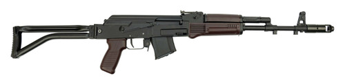 "Arsenal AK47 SAM7SF 7.62x39mm, 16"" Barrel, Milled Receiver, Folder, Plum, 5rd"