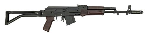 "Arsenal AK47 SAM7SF 7.62x39mm, 16"" Barrel, Milled Receiver, Folder, Plum, 5rd"