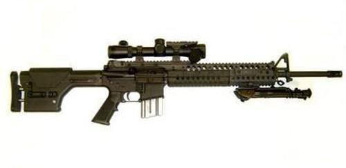 A.R.M.S. 59M SIR Rail System, Military Style, Rifle Length, Black