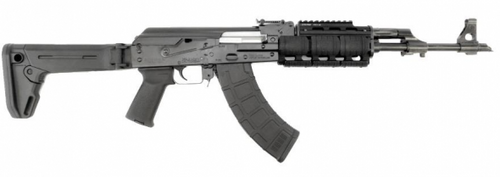 "Zastava M70 AK-47 7.62X39 16"" Barrel Quad Rail, ZHUKOV Folder Stock, 30rd Mag"