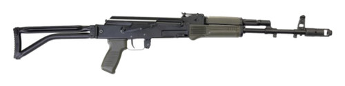 "Arsenal AK47 SAM7SF 7.62x39mm, 16"" Barrel, Milled Receiver, Folder, Green, 5rd"