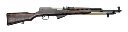 Russian SKS-45 Used 7.62x39mm, Matching Serial Numbers, Bayonet, Factory Box W/ Accessories, RH015591
