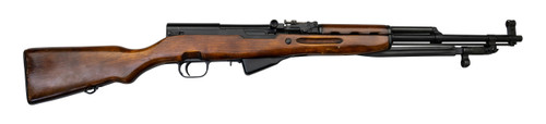 Russian SKS-45 Used 7.62x39mm, Matching Serial Numbers, Bayonet, Factory Box W/ Accessories, RH204203