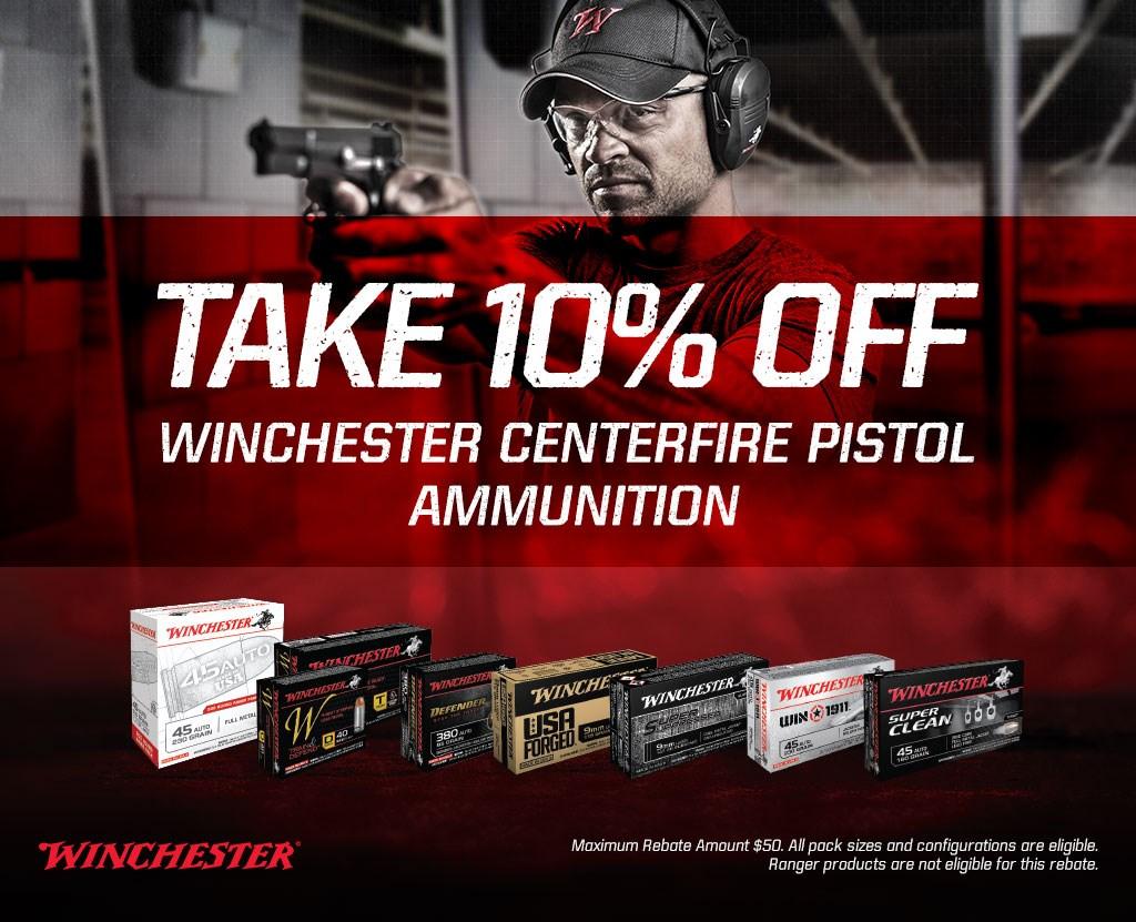 2019-centerfire-pistol-rebate-promotion.jpg