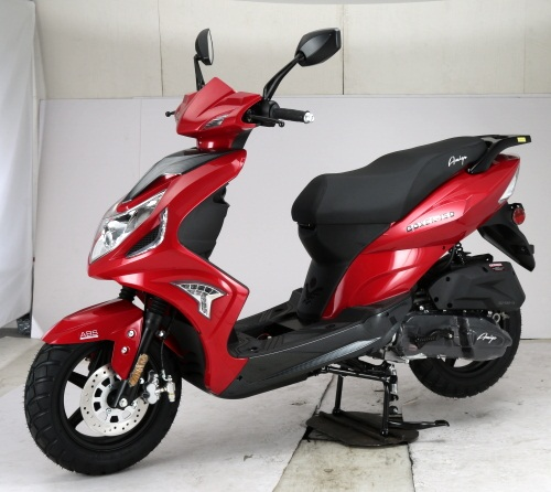 Amigo Boxer 150cc Scooter, 3.0 HP 4-Stroke, Air Cooled USB Port, Trunk & Windshield, Fully Automatic
