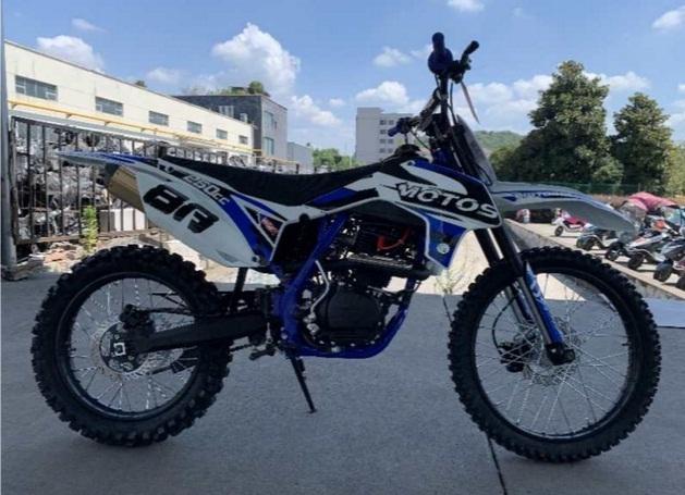 RPS HX250 DLX 250cc Dirt Bike, 5-Speed, 1-Cylinder, 4-Stroke, Electrical & Kick Start