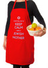 """The Original """"Don't Tell Me to Keep Calm, I Am a Jewish Mother"""" Apron"""