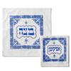 Barbara Shaw French Fleur-de-lis Ancient Tile Matza Cover and Afikoman Set for passover