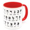 Alef biet-Hebrew alphabet jewish coffee mugs by barbara shaw gifts