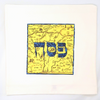 Barbara Shaw Israel's march of freedom cotton Matzah Cover-yellow