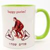 Happy Purim fun coffee Mug