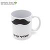 "Mustache Mug - ""I'd rather be drinking Arak"""