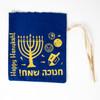 Hanukkah Colorful Gelt Bag set of 4