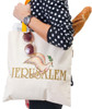 Tote Bag - Jerusalem Dove