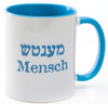 The Original Mensch (Great Guy) coffee Mug
