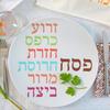 Barbara Shaw Modern Seder Plate - Bold Words