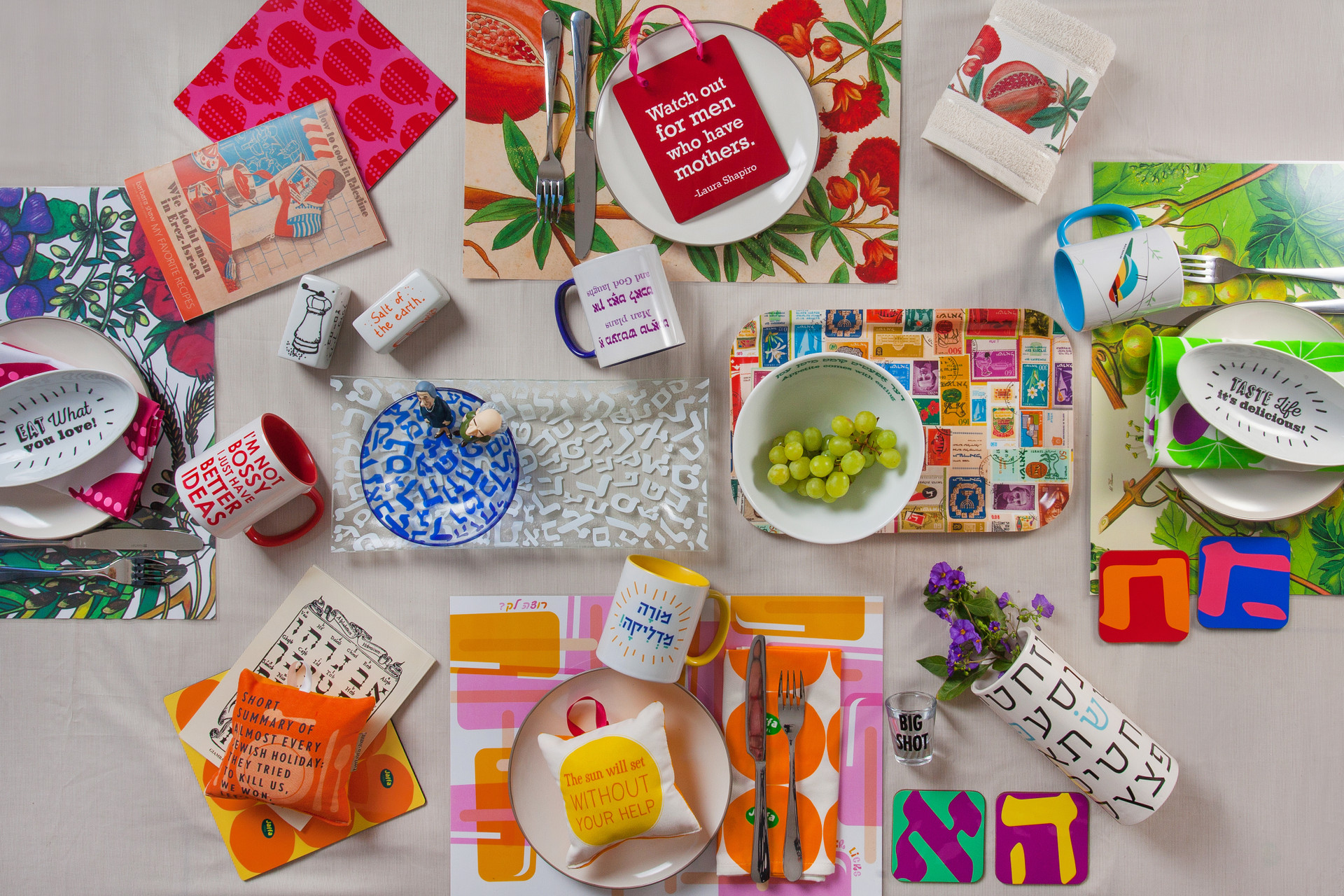 Juicy Summer Gifts