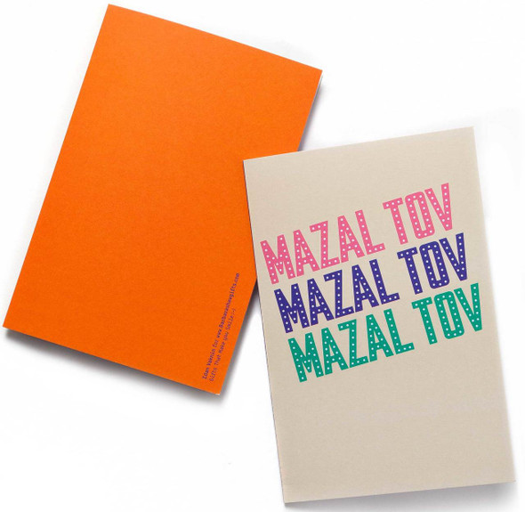 Mazal Tov Card English