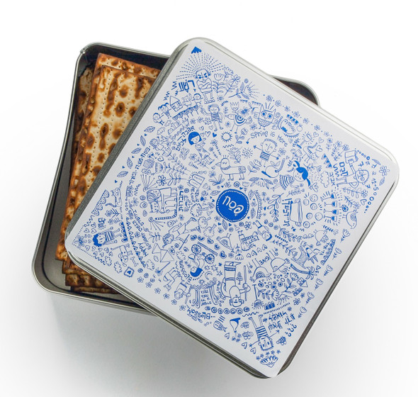 Barbara Shaw Matzah Tin Storage Box - Haggadah design
