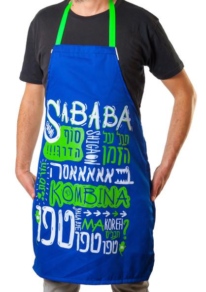 Jewish men's Apron - Hebrew sababa Slang
