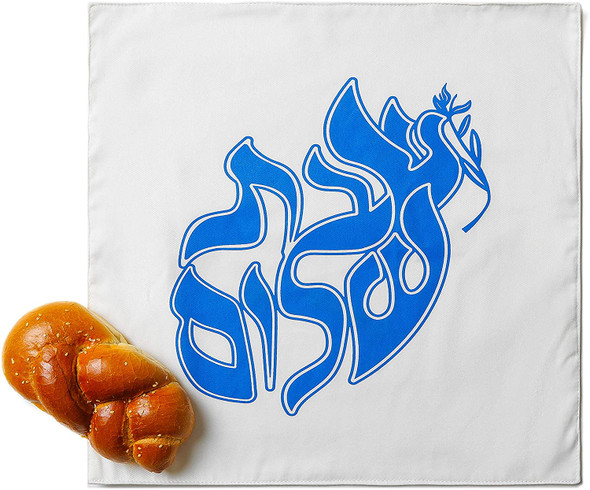 """""""Dove of Peace"""" Shabbat Challah Cover for the Jewish Home"""
