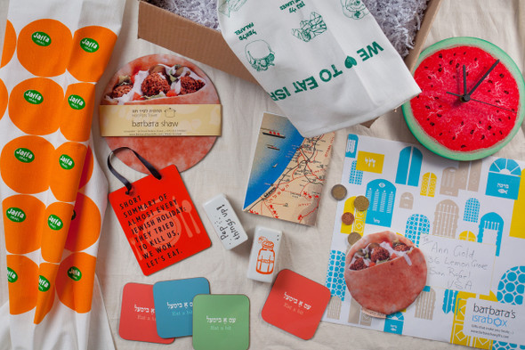 Foods of Israel themed  Gift Box filled with beautiful Israeli products